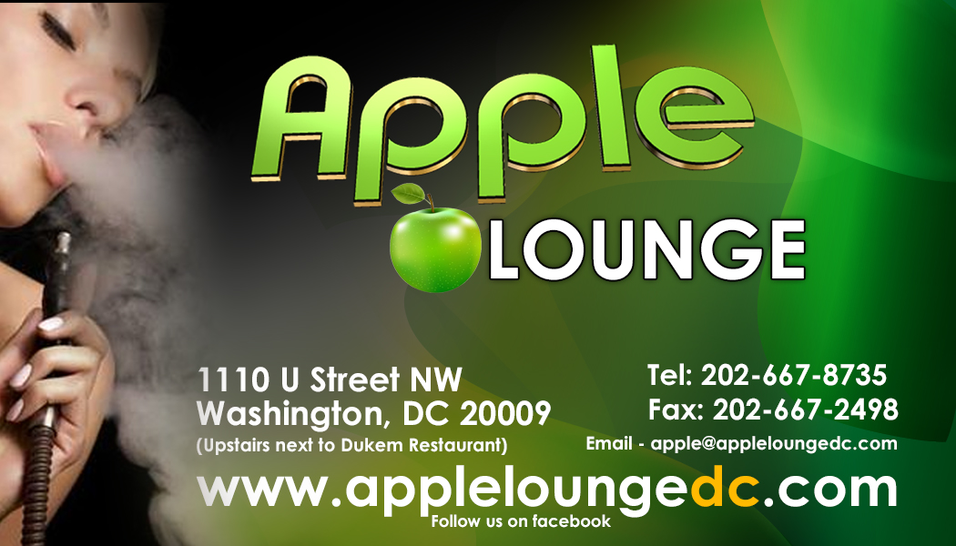 Apple Lounge